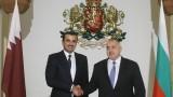 България и Катар с още по-амбициозни задачи за сътрудничество