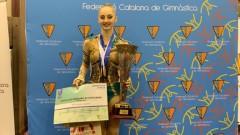 Боряна Калейн с пет медала от Барселона