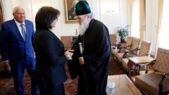 Нинова обсъди с патриарха Законопроекта за вероизповеданията