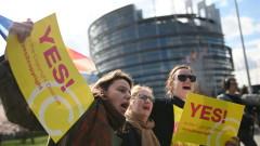 ЕП прие спорната реформа за авторското право