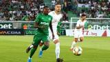 Лош Ференцварош! Лудогорец отново загуби от унгарците и ще гледа Шампионската лига по телевизията