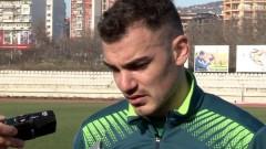 Дани Кики и Божилов готови за битката с ЦСКА