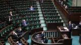 Парламентът на Полша отхвърли плана на управляващите президентски избори по пощата