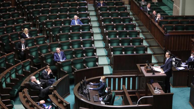 Полските депутати отхвърлиха предложението на управляващата партия