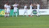 Славия победи Марица (Пловдив) с 3:1 за Купата на България