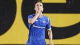 Антонио Вутов: Искам да има повече българи в отбора