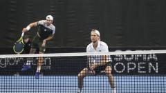 Симоне Болели и Андреас Сепи спечелиха първия мач на двойки на Sofia Open