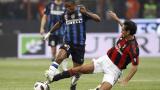 Милан пак взе Derby della Madonnina