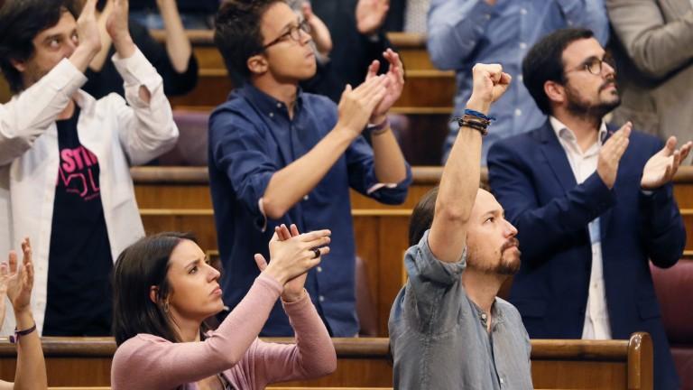 """""""Подемос"""" внесе вот на недоверие срещу испанския премиер Мариано Рахой"""
