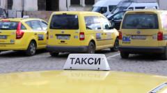 1000 лв. патент за такси в Созопол, в София е 850 лв.