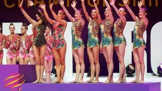 България е с бронз в отборното класиране на европейското по  художествена гимнастика