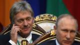 Русия работи по защитни мерки срещу евентуални нови санкции на САЩ