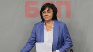 БСП кани Горанов на разговор за 5% ДДС върху хляба