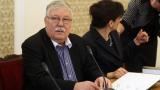 Обвиниха бившия шеф на ВМА ген. Стоян Тонев и д-р Мирослава Кадурина
