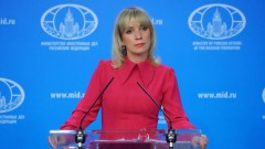 Кремъл: Тереза Мей прави цирк
