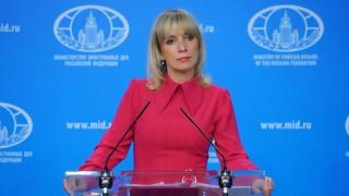 Захарова разказа как Западът е излъгал Русия