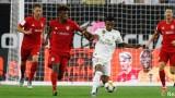 Байерн (Мюнхен) вгорчи официалния дебют на Азар за Реал (Мадрид)