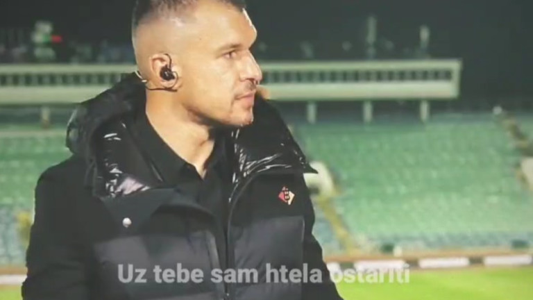 Валери Божинов като Златан Ибрахимович
