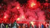 Феновете на ЦСКА с гневна атака към Румен Чандъров