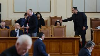 НС поряза БСП за изслушването на Валери Симеонов