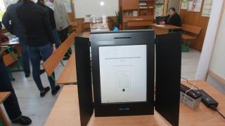 Разкрити са избирателни секции за пациентите и медиците в 38 лечебни заведения в столицата
