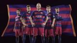 СНИМКИ: Вижте новите екипи на Барселона