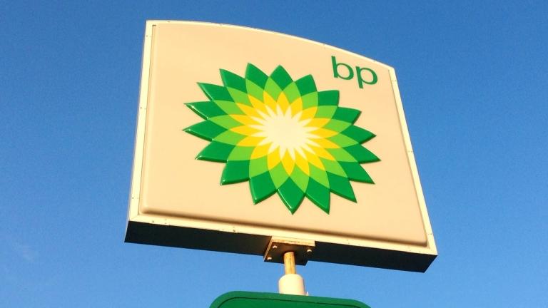 Петролен гигант удвои печалбата си за година