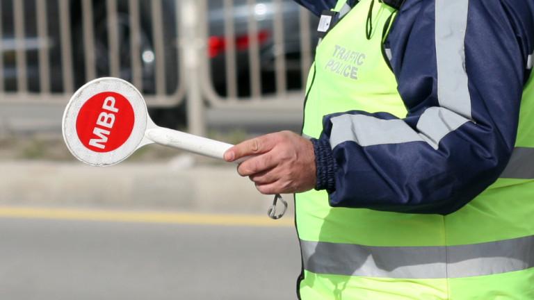 Пътна полиция да ни спира само при нарушения, предлага ДБ