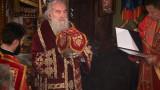 Патриархът на Сърбия: Присъдата на Младич е работа на дявола