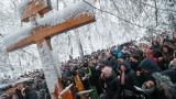 В Киев събор решава бъдещето на Украинската църква