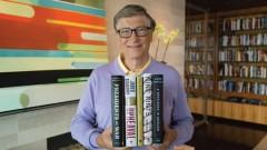 Петте книги на лято 2019