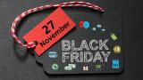 Защо Черният петък се казва Черен петък