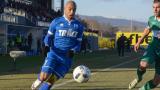 БФС благодари на отборите от Първа и Втора лига