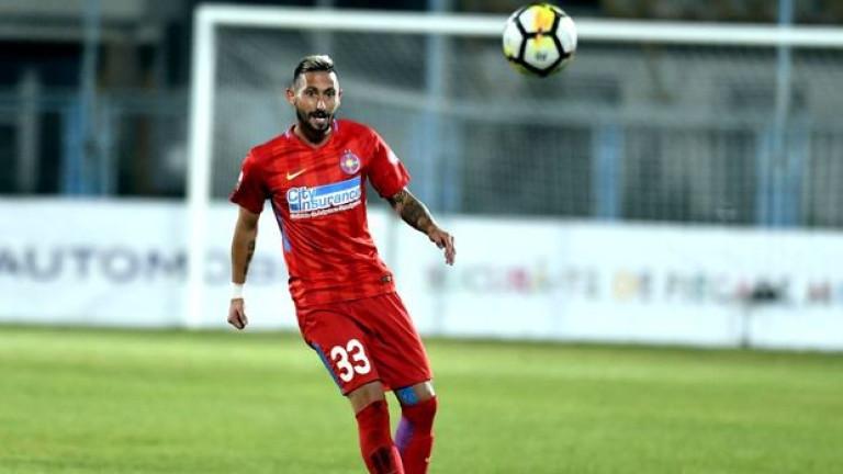 Румънският гранд ФКСБ иска да прекрати договора на българския полузащитник