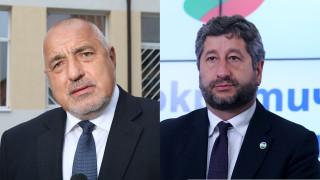 Бойко Борисов и Христо Иванов в оспорвана битка за 25 МИР в София