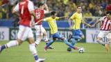 Бразилия с осма поредна победа и вече е на Мондиал 2018! (ВИДЕО)