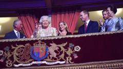Кралското семейство и теориите на конспирацията