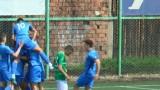 Левски U16 показа характер и отстрани Берое към полуфиналите на Купата на БФС