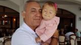 Дядо Христо Стоичков и малката Миа - любов от пръв поглед