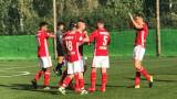 ЦСКА преговаря със залязваща звезда на европейския футбол?