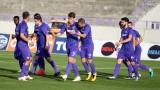 Етър победи Славия с 3:0