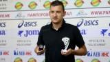 В Турция: Неделев подписва с Трабзонспор в средата на следващата седмица