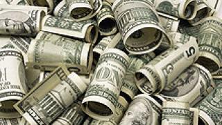 Между 1 и 5% от брутния световен продукт са от пране на пари