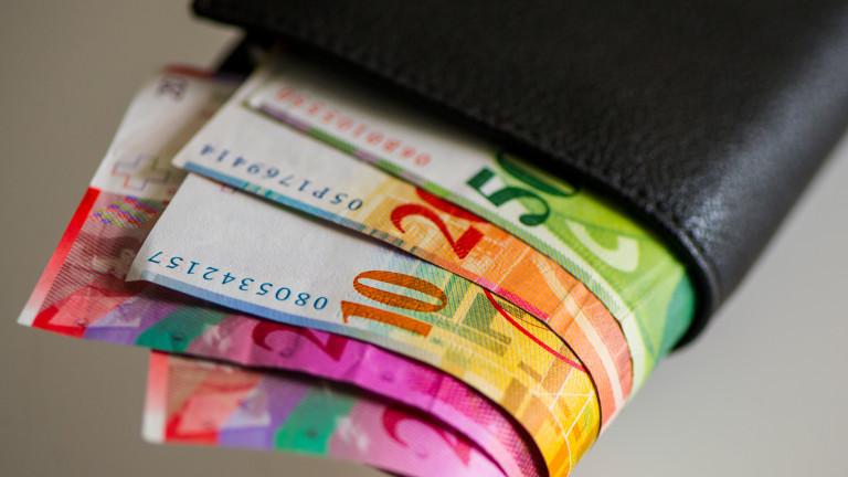 Швейцарският франк не е бил толкова скъп от 2017-а