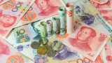 Китайският юан падна до най-ниското си ниво от началото на 2017 година