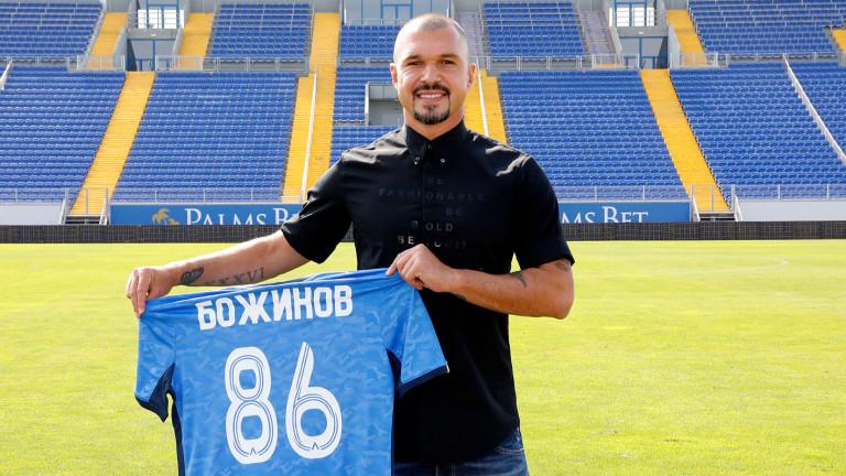 Валери Божинов отново е футболист на Левски