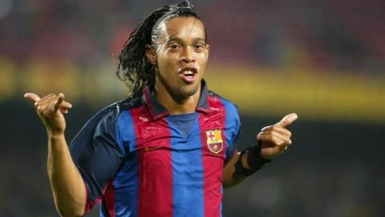 Роналдиньо: Харесвам футбола на Коутиньо, искам го в Барселона