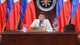 Дутерте плаши с военно положение нарушителите на блокадата