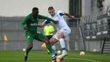 Лудогорец - Динамо (Тбилиси) 3:1 (Развой на срещата по минути)