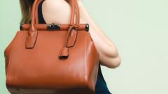Как да се грижим за кожените чанти